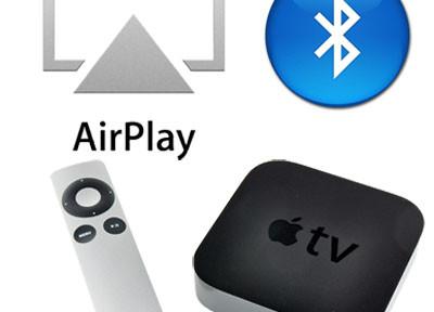 Streaming auf AppleTV über Subnetzgrenzen hinweg